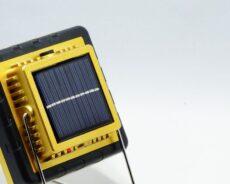 Na jakie lampy solarne się zdecydować?
